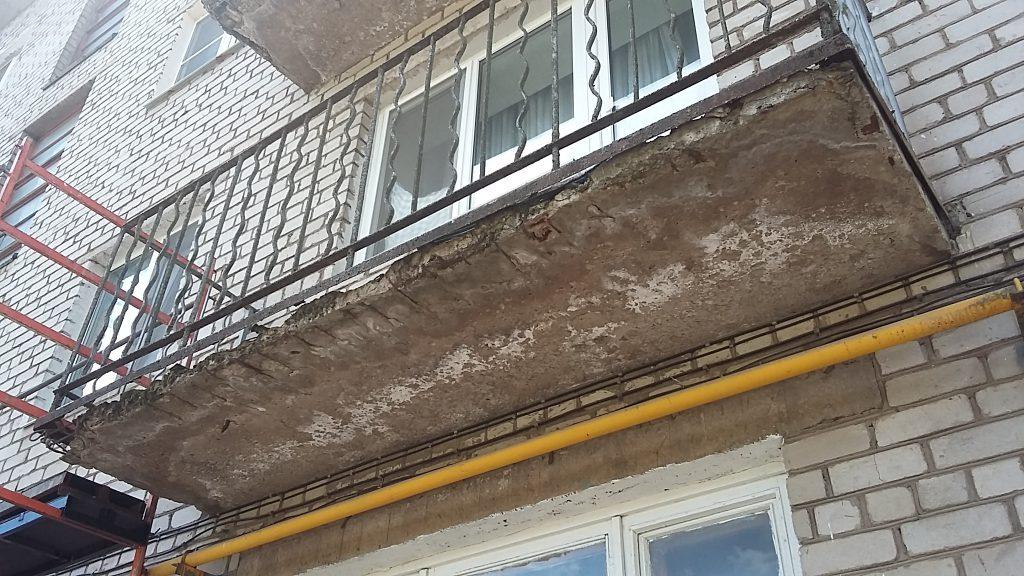 железобетонная плита балкона в доме